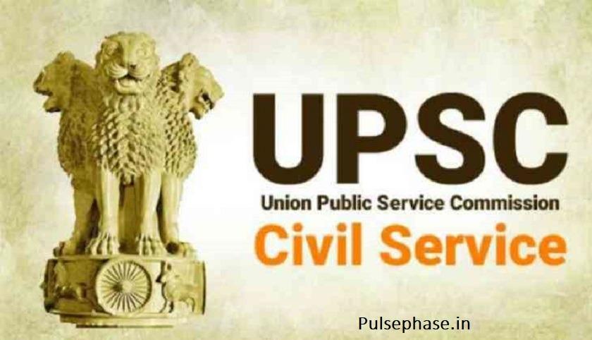 UPSC 2018 prelims Exam preparation
