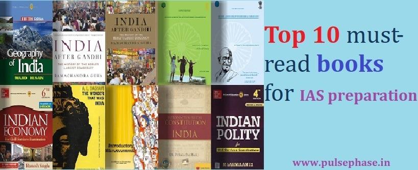 books for IAS preparation