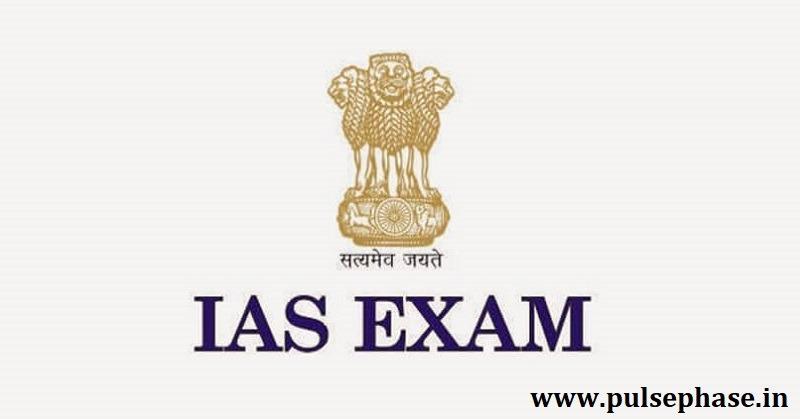 IAS Exam preparation in Ghaziabad
