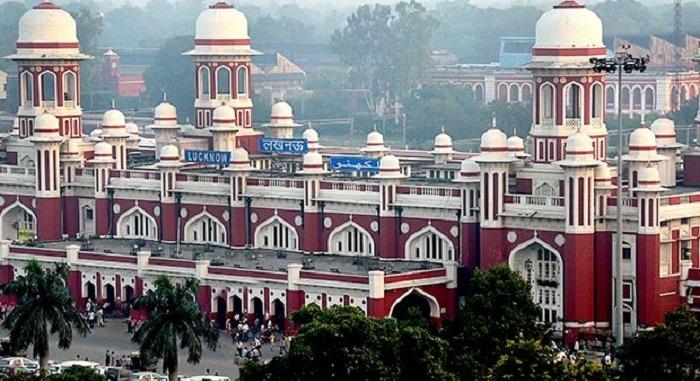 Lucknow for ias exam