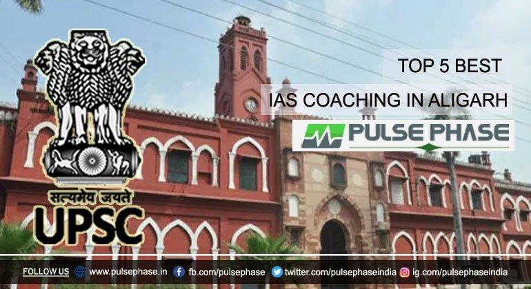 Best IAS Coaching in Aligarh