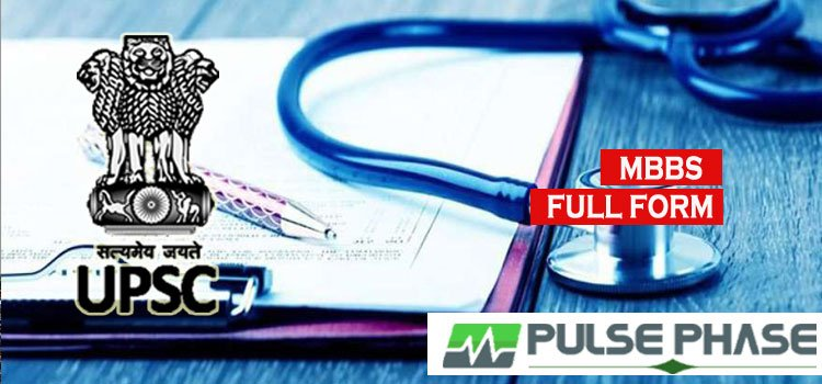 MBBS full forms