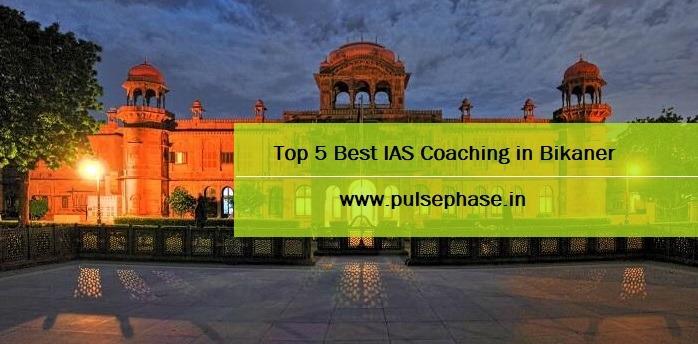 best IAS coaching in Bikaner