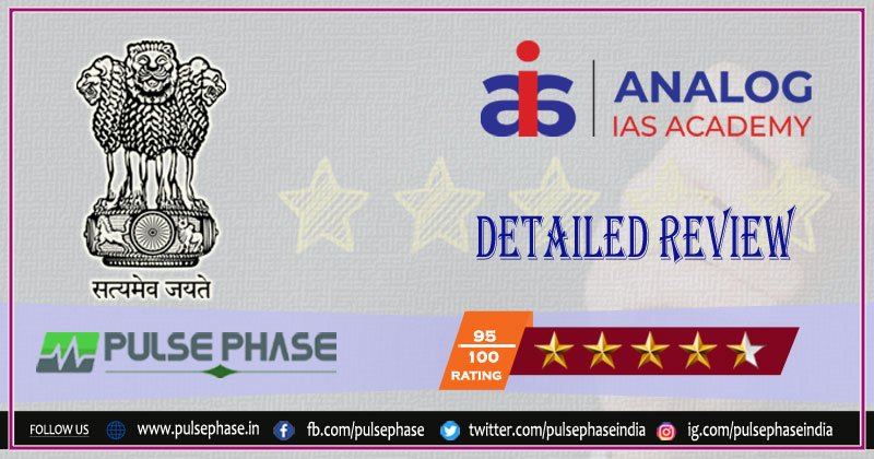 analog ias institute bangalore