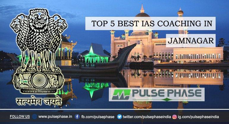 Best IAS Coaching in Jamnagar