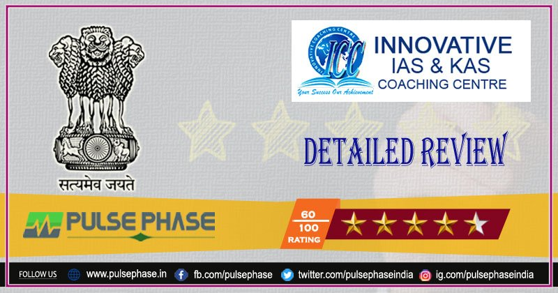 Innovative IAS Coaching Bangalore