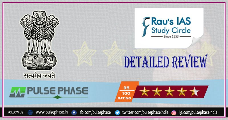 Rau's IAS Study Circle bangalore