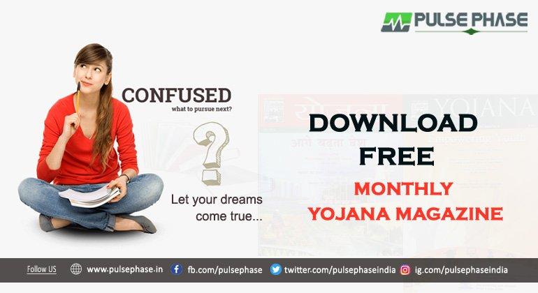 Downlaod Yojana Magazine
