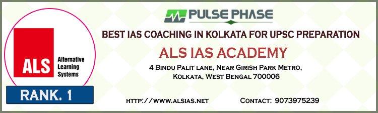 ALS IAS Academy Kolkata