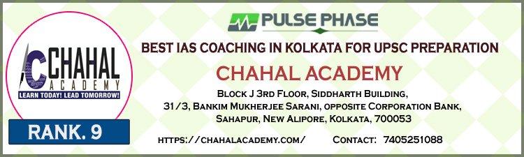 Chahal Academy Kolkata