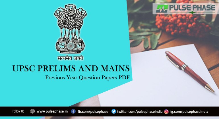 Download Previous Year UPSC Question