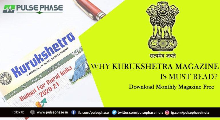 Kurukshetra Magazine