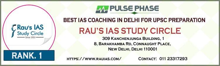 Rau's IAS Coaching in Delhi