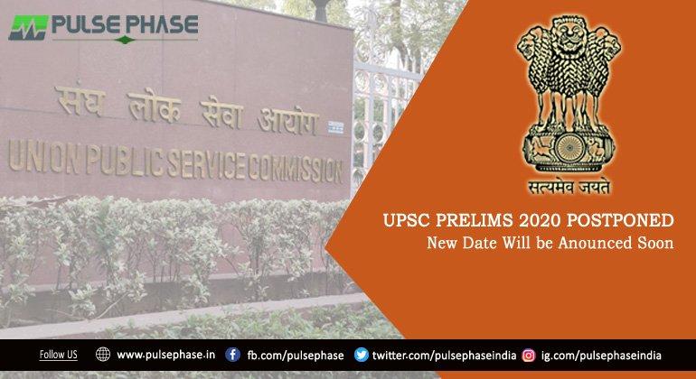 UPSC Prelims 2020 Postponed