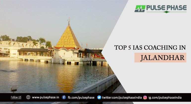 Best IAS Coaching in Jalandhar