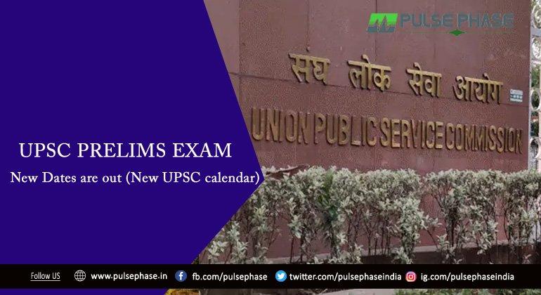 UPSC Prelims Exam Date