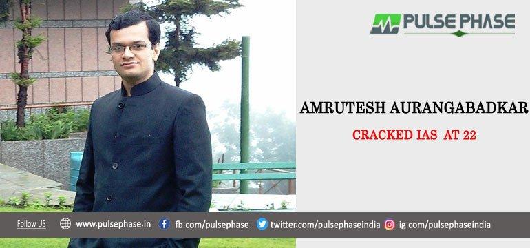 Amrutesh Aurangabadkar