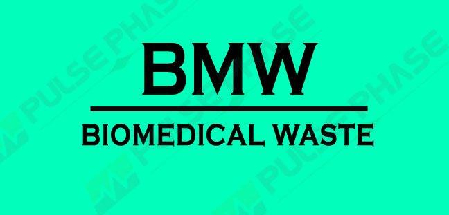 BMW ka full form,