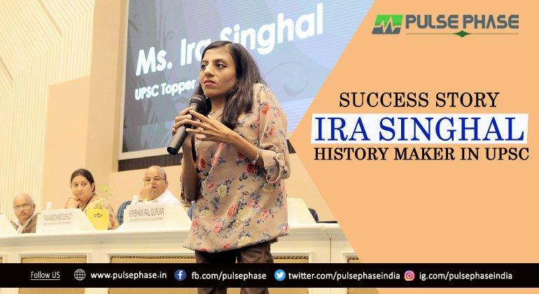 ira singhal success story