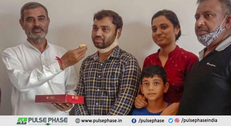 Pradeep Singh IAS With Family