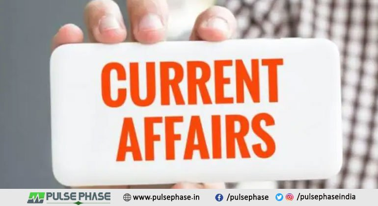 Download free Current Affairs Study Material