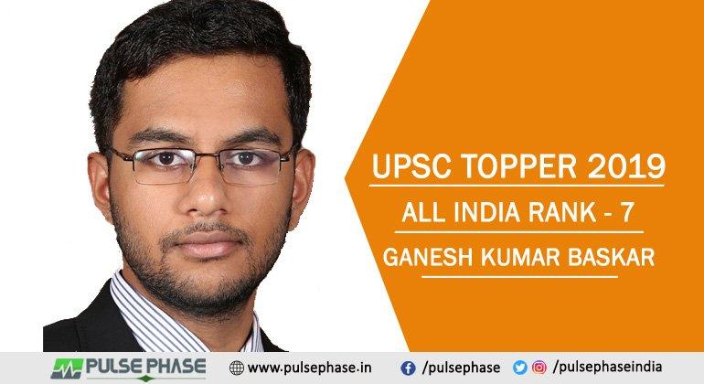 Ganesh Kumar Baskar IAS Topper 2019
