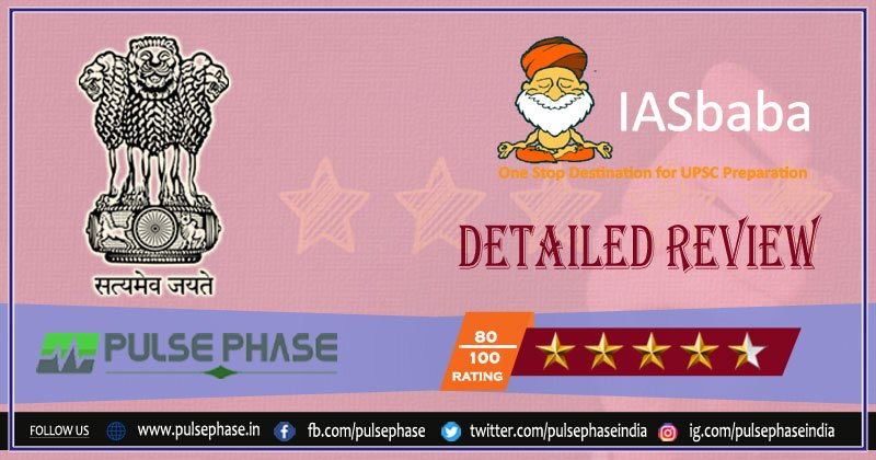IAS Baba Review
