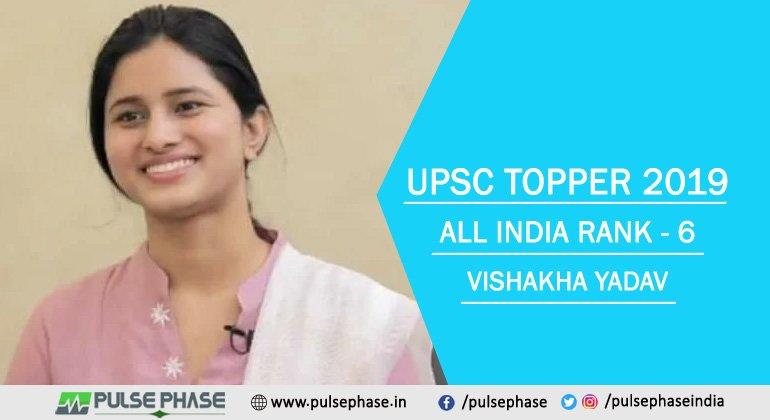 Vishakha Yadav IAS
