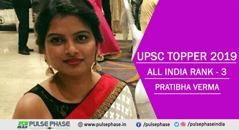 Pratibha verma UPSC topper 2019