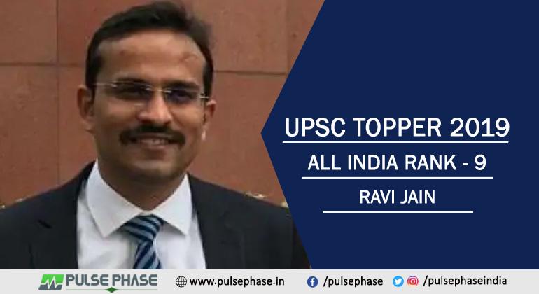 Ravi Jain IAS Topper