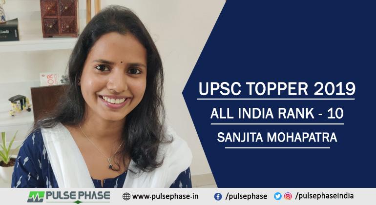Sanjita Mohapatra UPSC Topper
