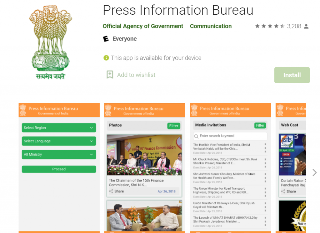 PIB Mobile App for IAS Preparation
