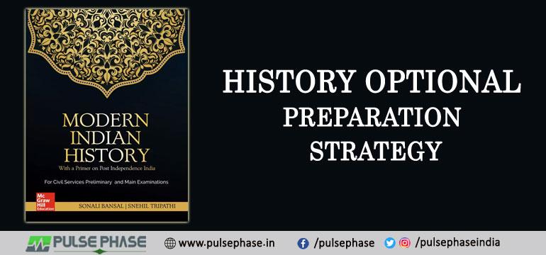 History optional preparation strategy