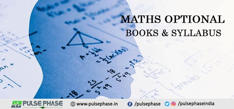 Math Books and syllabus for UPSC exam