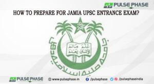 How to prepare for Jamia UPSC Entrance Exam?