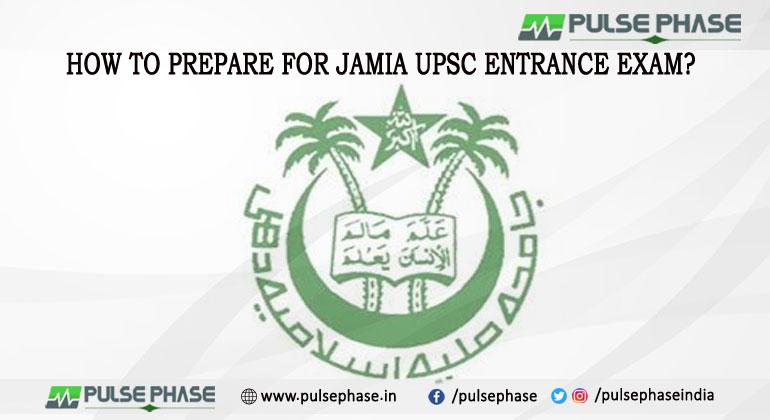 UPSC Entrance Exam