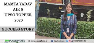 Mamta Yadav AIR 5 UPSC Topper 2020 Success Story