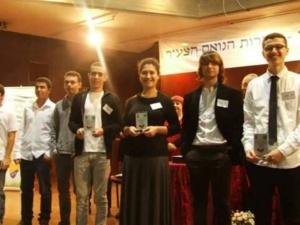 מועדון רוטרי משגב פרויקט הנועם הצעיר