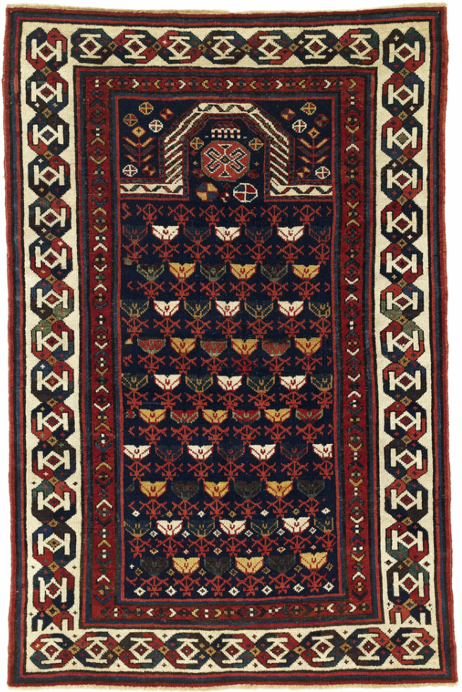 Talish Hali 175 Auction Price Guide