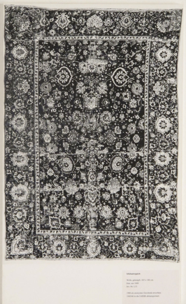 Inv. Nr. I 33. So-called Isfahan carpet (265 x 180 cm), East Persia (Herat?), about 1600. Acquired 1906.
