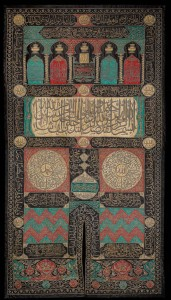 Curtain (sitarah or burqu') for the external door of the Ka'bah, with the name of the Ottoman sultan Ahmad I Ottoman Egypt, Cairo, dated AH 1015 (1606 AD); black silk, with red, beige and green silk appliqués, embroidered in silver and silver-gilt wire over cotton and silk thread padding, 499 x 271 cm