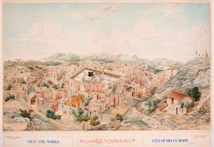 Panoramic view of Mecca, by Muhammad 'Abdullah, the Delhi cartographer Probably Mecca, c. 1845, ink and opaque watercolour on paper, 62.8 x 88 cm