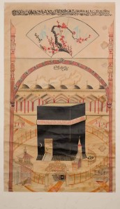 The Holy Sanctuary at Mecca with the Ka'bah, in scroll format China, 19th century; signed (in Chinese) 'painted by Ma Chao'; ink and watercolour on paper, 132 x 78 cm