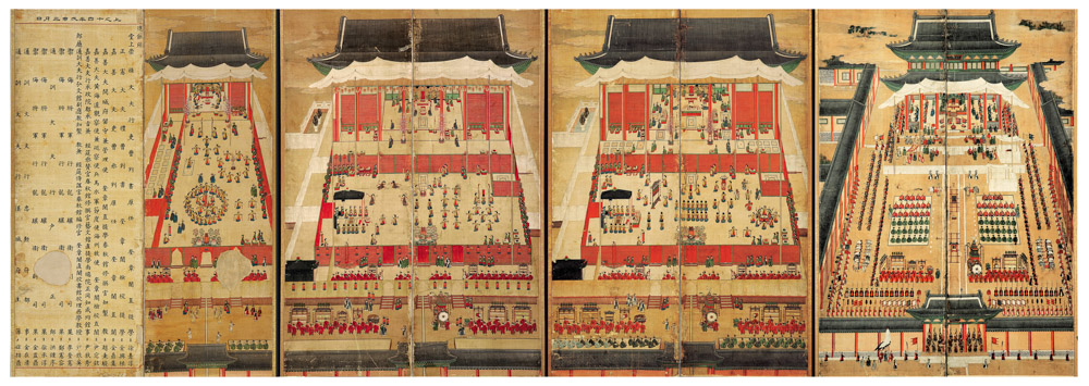 Fifty-ninth Birthday Banquets for Elder Queen Mother Sunwon, 1848. Korea, Joseon dynasty (1392–1910). Eight-panel folding screen; ink and colors on silk, H. 78 1/8 x W. 19 5/8 in. (each panel). Courtesy of National Museum of Korea. Photo: Courtesy of Na