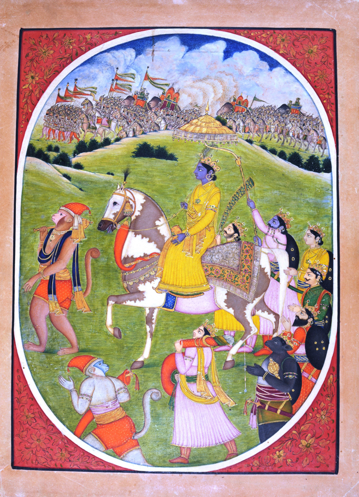 89. Rama's Procession