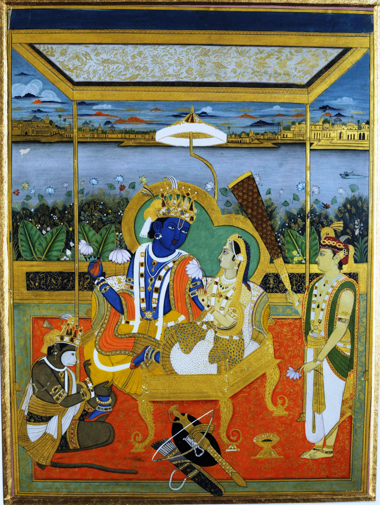 92. Rama Durbar
