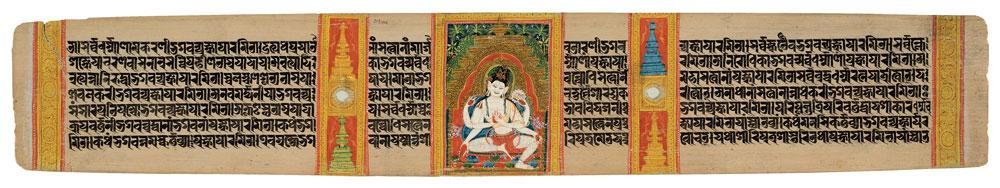 Buddhist Art of North India
