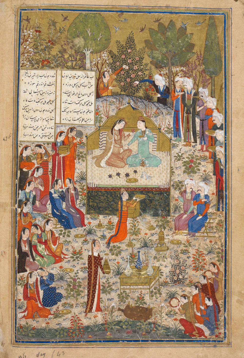 re2.-Courtauld-Court-and-Craft---Humay-and-Humayan-in-the-garden,-British-Library