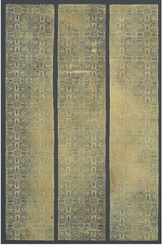 Art of the Islamic and Indian Worlds Lot 39, A Seljuk Lampas weave silk panel, Iran, 12th/13th Century Estimate £10,000-15,000