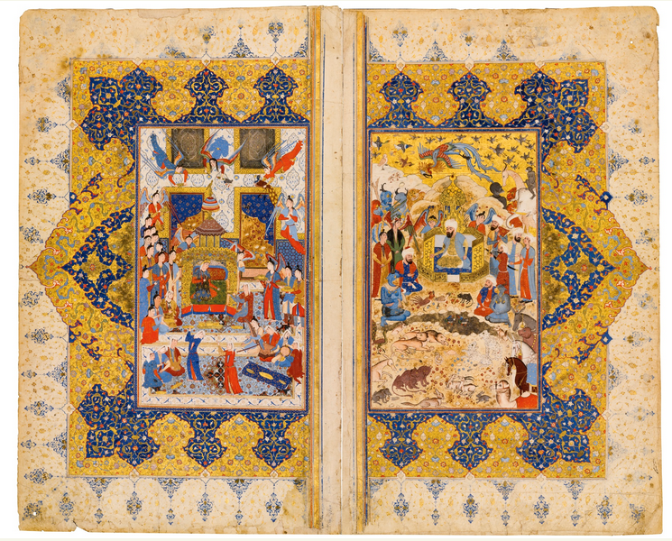 Lot 11, A manuscript of Firdausi's Shahnameh: Suleyman and Bilqis enthroned with courtiers, animals, birds and jinns, and the illuminated opening of the Baysunghuri preface, Persia, Safavid, Shiraz, 16th Century Estimate £25,000 — 30,000